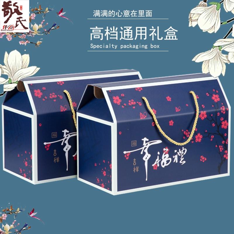 大品牌节日礼品包装可定制加工